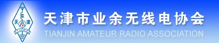协会官方网站